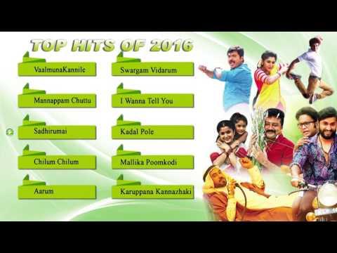 download Top 10 Malayalam Movie Songs 2016 | Top Hits Of 2016 | Audio Jukebox |