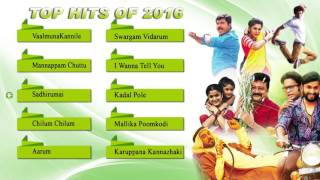 Top 10  Malayalam Movie Songs 2016 | Top Hits Of 2016 |  Audio Jukebox |