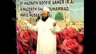 Moulana Mohamed Feisal Khan Al-Ashrafi--Madine Ke Waali(live)