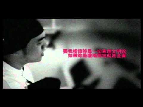 PNC - Love Love Love Feat. Triple T 3小湯