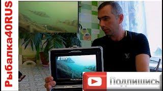 Подводная камера для рыбалки из Китая с Алиэкспресс.Обзор подводной камеры.Видео с подводной камеры.