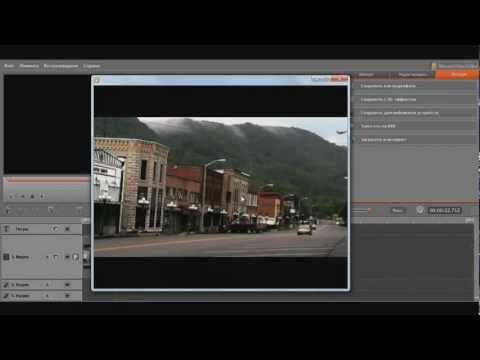 Any Video converter freeware для конвертации видео в