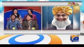 Senate Election Mein Molana Sahab Kay Vote Kahan Gae? Khabarnaak