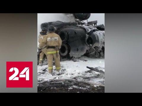 Момент падения вертолета Ми-8 в Анадыре попал на видео - Россия 24