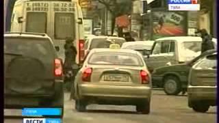 Межрегиональный Круглый стол представителей отрасли такси (г.Тула)(, 2013-12-06T04:23:39.000Z)