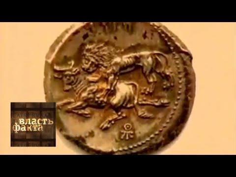 Золотая лихорадка / Власть факта / Телеканал Культура