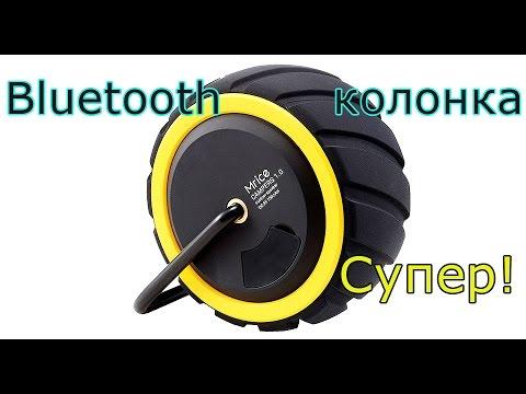 Колонка Блютуз Mrice Campers1.0 Bluetooth Speaker