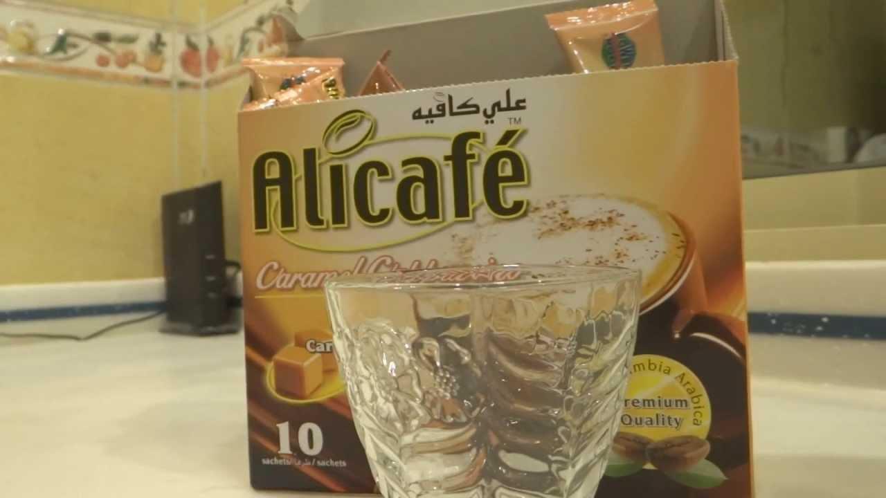 تجربة منتج علي كافية ت م Ali Cafe Tm Product Experience Youtube