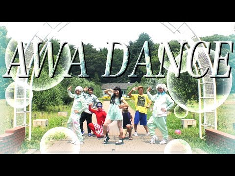 "【AWA DANCE】Perfume「Everyday」コラボで完コピして""泡ダンス"" 踊ってみた 【白Aさんコラボ】"