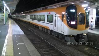 近鉄 0121レ・名古屋ゆき特急 AF01新塗装+AS03 thumbnail