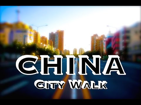 China City Walk