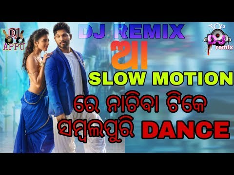 aa-slow-motion-re-nachiba-sambalpuri-dance-odia-dj-||-sambalpuri-baja-mix-||-dj-appu-creation-||