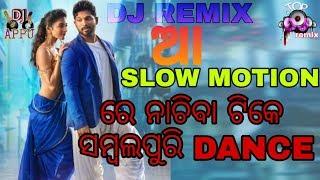aa-slow-motion-re-nachiba-sambalpuri-dance-odia-dj-sambalpuri-baja-mix-dj-appu-creation