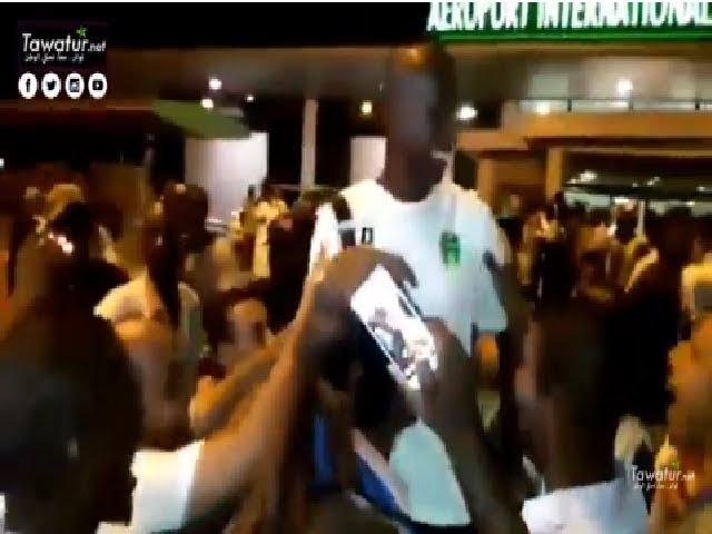 لحظة وصول المنتخب الوطني لمطار نواكشوط الدولي بعد أن تاهل لنهائيات الشان 2018م