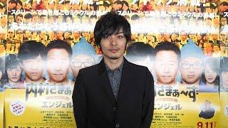 9月11日に公開となる『内村さまぁ~ず THE MOVIE エンジェル』に出演し...
