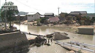 西日本豪雨 109人死亡 91人安否不明(18/07/09) thumbnail