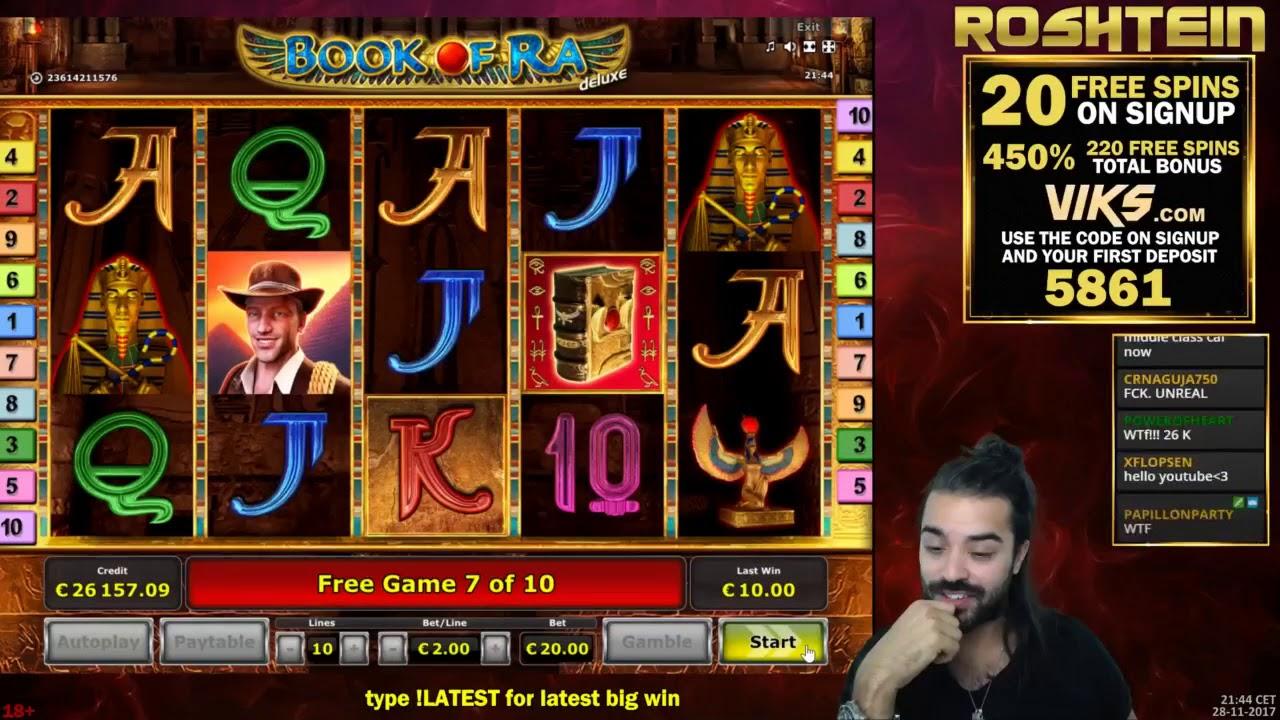 ЖЕСТЬ! Как играть в онлайн казино и выиграть 300 тысяч?