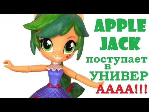 Май Литл Пони Мультик! Рарити подбирает наряд подруге Playmobil Fashion Boutique Девушки Эквестрии