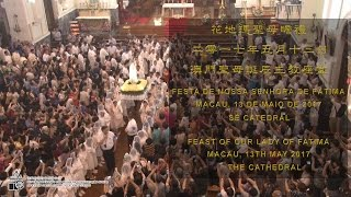 Publication Date: 2017-05-17 | Video Title: 花地瑪聖母瞻禮