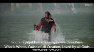 Full 'Om Sivoham' fm Naan Kadavul Tamil Sanskrit lyrics with English translations