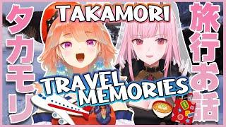 【TAKAMORI】Travel Stories and Photos! 日本旅行の思い出! #TAKAMORI
