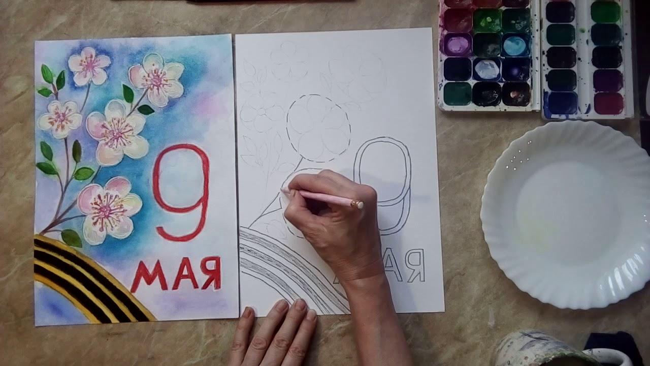 главное, рисование открытка к 9 мая подготовительная группа каждой красивой девушке
