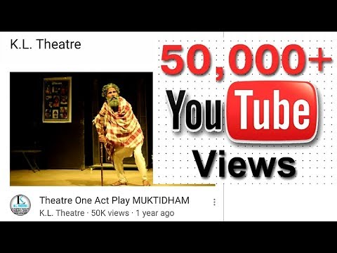Theatre One Act Play MUKTIDHAM