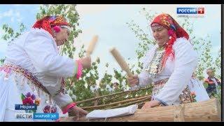 В Марий Эл прошёл фестиваль марийских свадебных обрядов