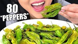 ASMR PEPPER PLATTER (EATING 80 PEPPERS IN 10 MINUTES) *Whispering* | Crunchy Eating Sounds ASMR Phan