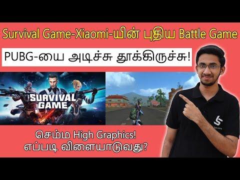 Survival Game – PUBG-யை அடிச்சு தூக்கிய Xiaomiயின் புதிய Battle Game! எப்படி விளையாடுவது? (Tamil)
