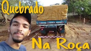 Primeiro Frete Caminhão Quebrou Cardan Na Roça | Ford Cargo 4532e.🔧(EP.14/17)