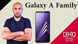 هواتف سامسونج Galaxy A6, A6+,A8,A8 Plus