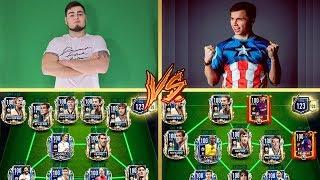 OMG !? БЕЗУМНАЯ БИТВА ДРАФТОВ    ВЛАД КАПУСТА vs Mr.Klok    FIFA MOBILE 19