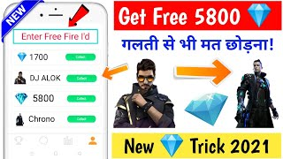How to get free 5800 diamonds in free fire | Free fire me free diamonds kaise Len | Gaming Station screenshot 1