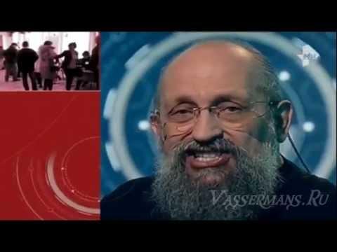 Анатолий Вассерман - Открытым текстом 26.06.2015