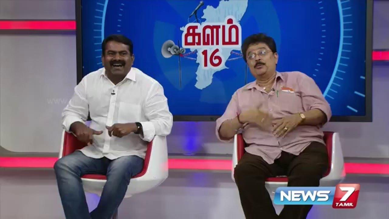 Influence of film personalities on politics in Tamil Nadu 3/4 | Kalam 2016 | News7 Tamil