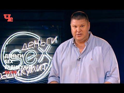 Андрея Свиридова боятся все. А чего боится он сам? #ДеньгиSexРадикулит