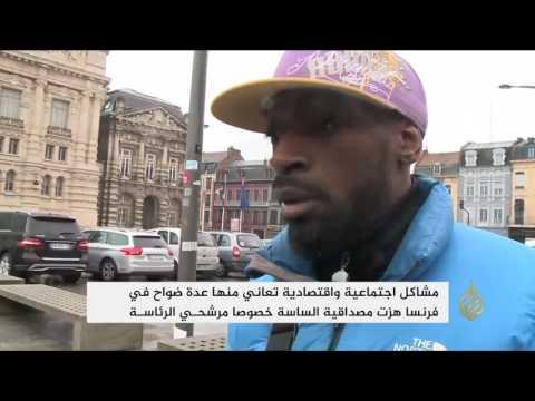 مشاكل اجتماعية واقتصادية تعاني منها ضواحي باريس  - 14:21-2017 / 4 / 19