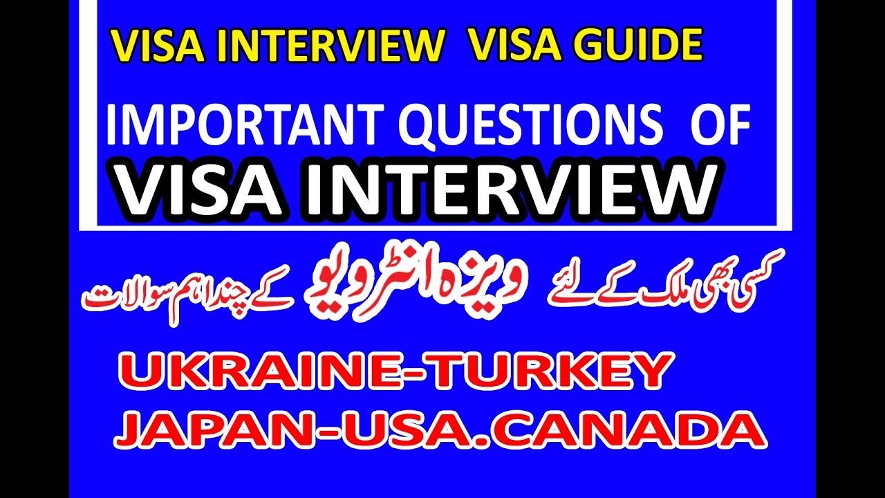 Us visa interview questions hyderabad