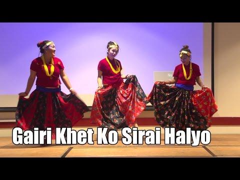 Gairi Khet Ko (Maiti Nepal-The Charity Show 2015,UK)
