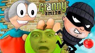 ДОГОНИ МАЛЬЧИКА Бабушка в погоне за ЯБЛОКОМ 2 веселая игра смеёмся над забавной Granny Smith