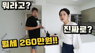 베트남에서 방 3개짜리 한국 최고급아파트의 수준은 어느정도 일까?? 베트남 부동산 거품이...