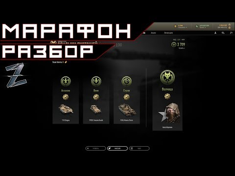 Armored Warfare. Разбор