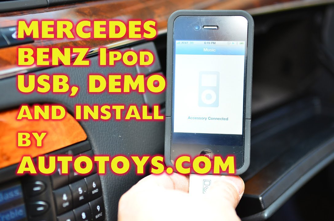 Mercedes benz s500 ipod usb aux by dension and autotoys for Mercedes benz finance calculator