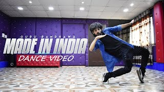 Made in India dance video made in India dance steps video