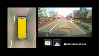 옴니뷰 - 유치원차량 동영상(저용량)