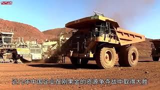 172亿买下世界最大生产商!中国拿下该资源,不再让稀土悲剧上演