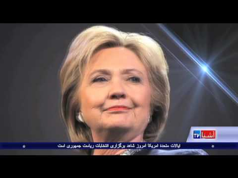 Afghan reaction on US election - VOA Ashna TV