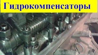 видео УМЗ 4216 регулировка клапанов
