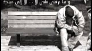 Download QLTELY 7ABETAK   - jad MC MP3 song and Music Video